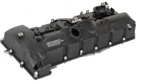 Szelepfedél BMW  2.3 2.5 2.8 3.0 benzin N51 (B30A) N52 (B25A/B/BE B30A/AF/B/B